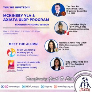 YLA & ULDP Sharing Session